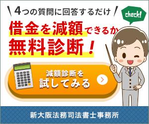 副業 スマプラ 【評判】スマプラのyahoo知恵袋や2chの口コミやブログサイト評価
